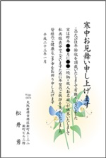 kantyu3