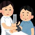 血圧アイキャッチ画像