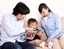 親子3人の風景