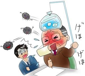 ぬれマスクは風邪予防に効果的D