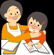 子供の学力を伸ばす褒め方N