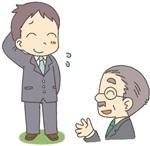 職場のアスペルガー症候群(大人)の人との接し方H