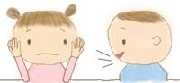 アスペルガー症候群の子供の特徴と対応N