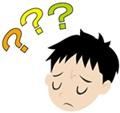 アスペルガー症候群の子供の特徴と対応P