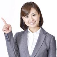 職場のアスペルガー症候群(大人)の人との接し方Q