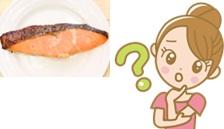 目にいい食べ物・鮭イラストC