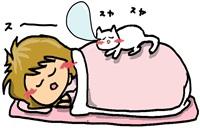 ストレス解消に役立つ食べ物睡眠中イラスト