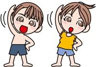 頭のいい子に育てる食べ方運動イラスト