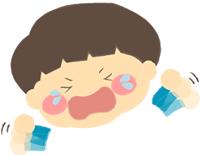 アスペルガー症候群の治療子供の泣き顔2