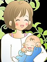 赤ちゃんとママA