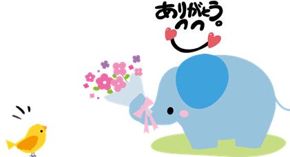 ゾウさんがひよこにありがとう