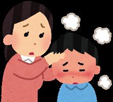 子供の発熱を心配する母親
