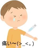 インフルエンザワクチンのアイキャッチ画像