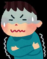 インフルエンザの寒気で震える男性A