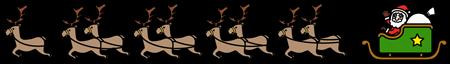 サンタと9頭のトナカイ