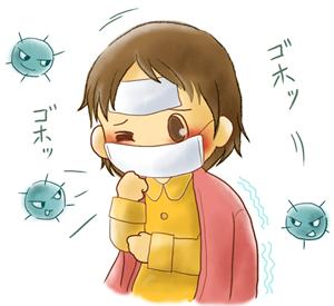 インフルエンザの女の子