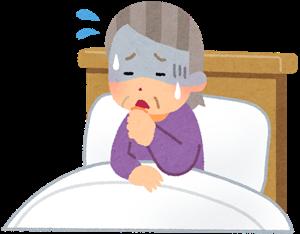 お年寄りの風邪・インフルエンザ