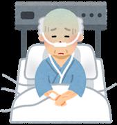 お年寄りの肺炎