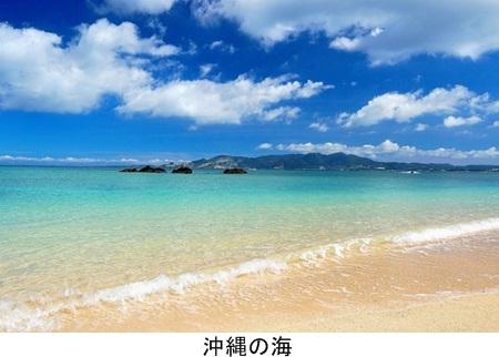沖縄の海A
