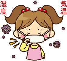 インフルエンザ予防は湿度と気温どっちが大事のアイキャッチ画像