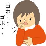 風邪で咳をする女の子A