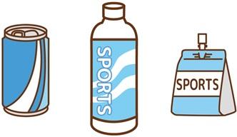 スポーツドリンク3種類