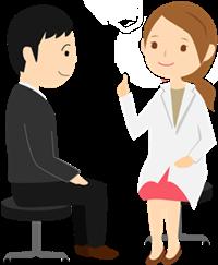 対人関係療法のカウンセリング