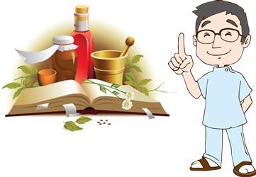 漢方医のイラスト画像