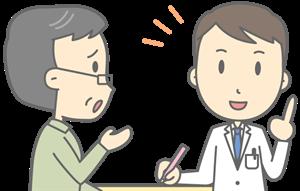精神科医と患者のイラスト