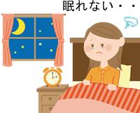 不眠症のイラスト