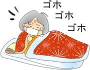 喘息発作の高齢者