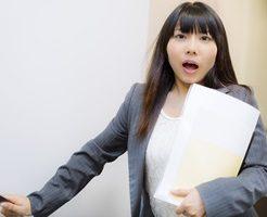 ADHDの女性の特徴アイキャッチ画像