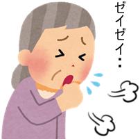 高齢の女性の喘息発作