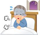 大人喘息の症状A