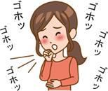 咳き込む女性C
