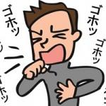風邪の咳を早く治す方法!即効で止めたい時の6つの対策