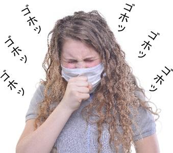 風邪で咳が止まらない女性