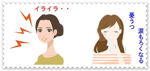 イライラする女性と涙を流す女性