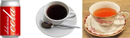 カフェインの多い飲み物B