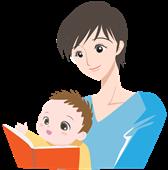 子供に読み聞かせする母親のイラスト