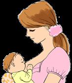 授乳中の母子