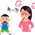発達障害の子供の治療のアイキャッチ画像