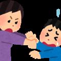 ADHDの子供の治療のアイキャッチ画像