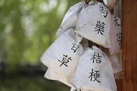漢方のイメージ画像