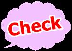 チェックのピンクのイラスト