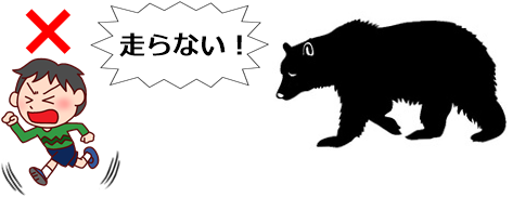熊を見て慌てて走る少年のイラスト画像